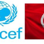 """""""يونيسيف"""":  أكثر من 80 % من أطفال تونس ضحايا عنف أسري"""