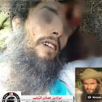"""الداخلية تكشف عمليات إرهابية شارك فيها """"عوف ابو المهاجر"""" (وثيقة)"""