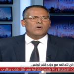 خليفة بن سالم: القروي سيُشكل الحكومة من داخل السجن إذا فاز وبإمكانه الجمع بين القصبة وقرطاج