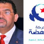 لأوّل مرّة: لطفي زيتون ينشر مُداخلته في اجتماع مجلس الشورى