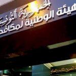 هيئة مكافحة الفساد : خروقات بالجملة صاحبت الانتخابات التشريعية