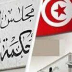 المحكمة الادارية تتلقى 101 طعن في نتائج التشريعية