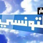 الحوار التونسي تعلن رفع شكاية على القاضي حمادي الرحماني