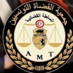 جمعية القضاة تستنكر تصريحات بن بريك وتدعو النيابة العمومية للاستعجال