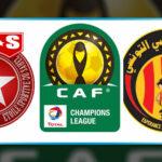 برنامج مباريات الترجي والنجم في دوري الأبطال