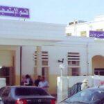 قفصة: طبيب المناوبة بالمستشفى الجهوي يتعرّض لاعتداء