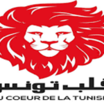 """قلب تونس: """"وثّقنا تجاوزات تمسّ من نزاهة العمليّة الانتخابيّة وسلامتها"""""""