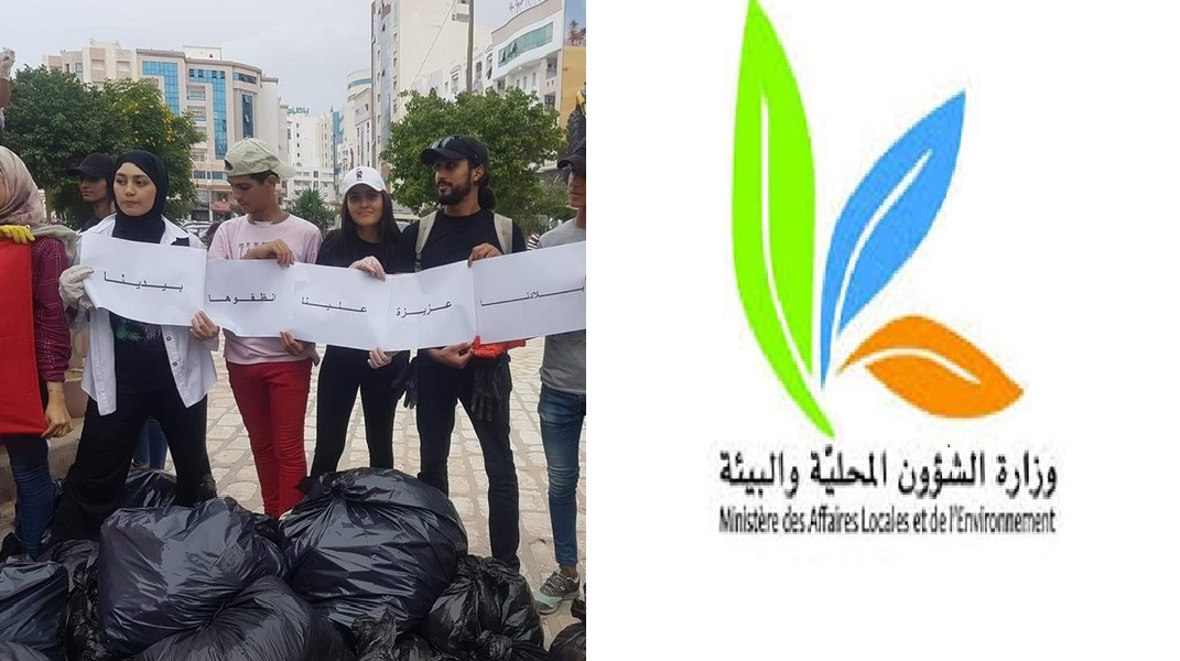 """حملة """"نظّف بلادك"""": وزارةالشؤون المحلية والبيئة على الخطّ"""