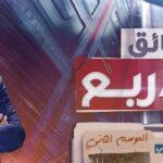 """التحقيق مع حمزة البلومي وأسامة الشوالي بتهمة """"تشويه القضاء"""""""