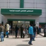 مستشفى الحبيب بورقيبة بصفاقس: طالب اقتصاد ينتحل صفة طبيب لسنوات