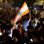 نادوا بإسقاط النظام : اللبنانيون يتظاهرون احتجاجا على الغلاء