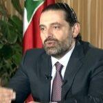 مظاهرت لبنان: الحريري يُنذر شركاءه في الحكم