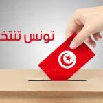 في ثالث انتخابات تشريعية بعد 2011: أكثر من 15 ألف مترشّح يتنافسون على 217 مقعدا