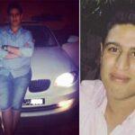 نقابة مؤسسات الحراسة : لا علاقة لنا بحادث مقتل اَدم بوليفة