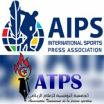الاتحاد الدولي للصحافة الرياضية: هذه الجمعية هي الممثل الوحيد للصحافة الرياضية بتونس