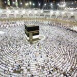 وزارة الشؤون الدينية تعلن عن موعد بداية التسجيل لأداء فريضة الحج