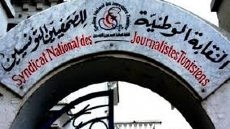 نقابة الصحفيين تستنكر نشر إشاعة وفاة الناصر وتدعو النهضة للاعتذار