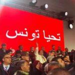 تحيا تونس يترشح لرئاسة البرلمان ويرفض عرضا من النهضة