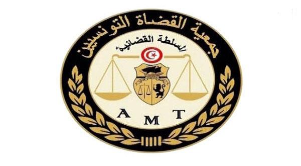جمعية القضاة التونسيين تدعو الاتحاد الدولي للتحرك في الجزائر