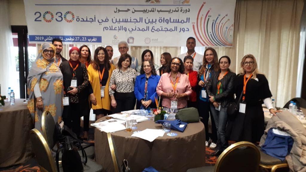 بمشاركة 11 دولة عربية: المغرب تحتضن دورة للتدريب على المساواة بين الجنسين