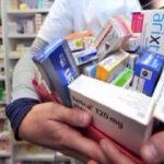 سرقة أدوية بالصيدلية المركزية: ايقاف عون وإدراج اثنين بالتفتيش