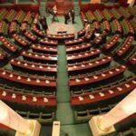 برنامج أشغال جلسة افتتاح المدة النيابية للبرلمان الجديد