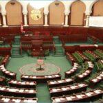 اليوم الجلسة الافتتاحية لمجلس نواب الشعب