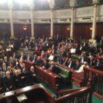 بـ41 نائبا: ميلاد ثاني أكبر كتلة بالبرلمان (قائمة أسمية )