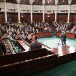 البرلمان: أسبوع لتشكيل اللجان التشريعية والخاصة