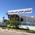 تسخير أطباء من المؤسسة العسكرية بمستشفى مدنين