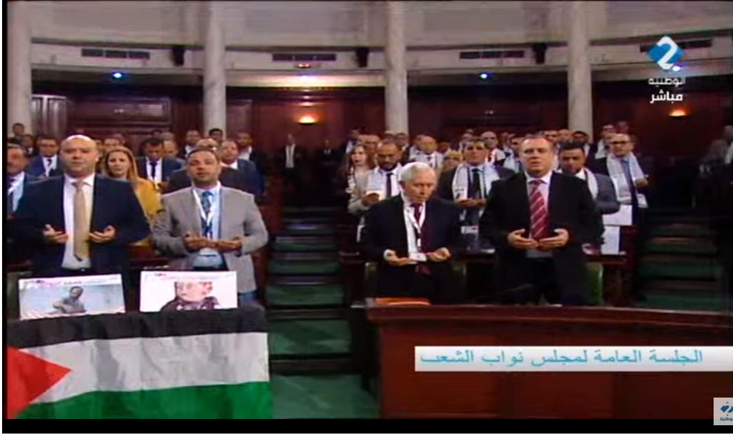 البرلمان: تلاوة الفاتحة على أرواح شهداء غزة