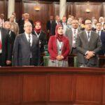 هذا جدول أعمال أول جلسة عامة للبرلمان الجديد