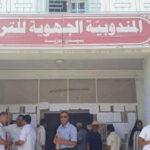 سيدي بوزيد: مندوبية التربية تُقاضي أولياء اعتدوا على مُدرس