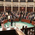 جلسة عامة للبرلمان الاثنين القادم