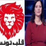 سميرة الشواشي نائبة أولى للغنّوشي
