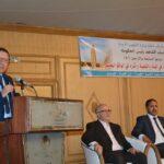 القيروان: افتتاح الندوة المولدية الدولية