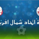 تونس تستضيف دورة شمال افريقيا للمنتخبات دون الـ20 عاما