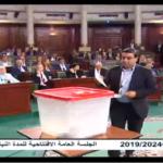 قائمة المترشحين لخطة نائب أول ونائب ثان لرئيس البرلمان