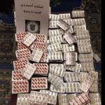 معبر حزوة /توزر: حجز 2197 حبّة دواء مخدّر لدى جَزائرَيين