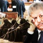 الجزائر : محاكمة علنية لوزراء ورجال أعمال في قضايا فساد