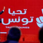 """""""تحيا تونس"""" يطالب بـ """"حكومة مصلحة وطنية"""" ويكلّف الشاهد بتشكيل مكتب تنفيذي"""