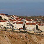 انقلاب في السياسة الأمريكية: المستوطنات الاسرائيلية شرعية !