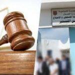 مقتل 49 شخصا بسجن المنستير: أحكام بالسجن على المدير السابق و8 موظفين