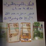 الديوانة: إحباط عمليتي تهريب عملة أجنبية بالكاف ومخدرات بمطار تونس قرطاج