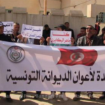 الديوانة: احتقان بسبب رفض وزير المالية ترقية المُشاركين في ملحمة بن قردان
