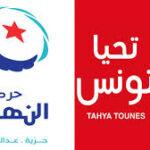 مشاورات تشكيل الحكومة: أول لقاء بين النهضة وتحيا تونس