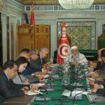 جلسة بمجلس نواب الشعب للاعداد للجلسة العامة الافتتاحية للبرلمان الجديد