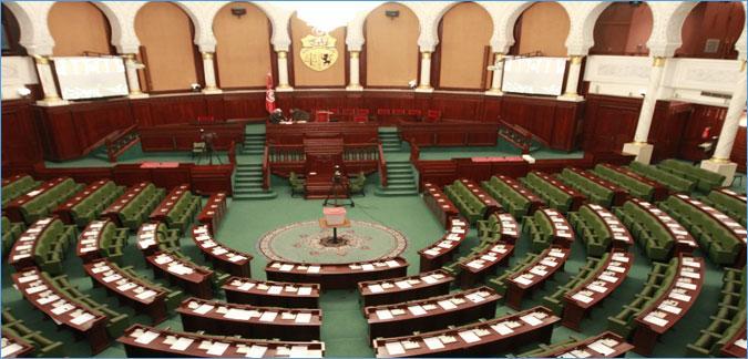 البرلمان: هؤلاء النواب الجدد معفيون وجوبا من وظائفهم