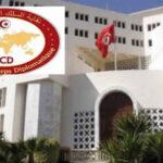 نقابة السلك الديبلوماسي ترحّب بقرار إجراء تفقد مالي وإداري بوزارة الخارجية