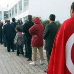 الانتخابات الجزئية: النهضة فقط تترشح في كل البلديات